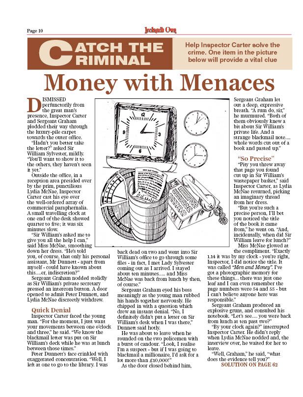 moneywithmenaces
